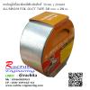 """Aluminum Foil Duct Tape เทปอลูมิเนียมฟอยล์ พันท่อดักส์แอร์ หน้ากว้าง 2"""" ยาว 20 เมตร"""