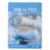 [อุปกรณ์เสริม] สาย USB to PS/2