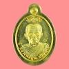 เหรียญปลอดภัย พิมพ์ครึ่งองค์ เนื้อทองฝาบาตร หลังยันต์ ไม่ตัดปีก จารหน้า-หลัง หลวงพ่อคูณ วัดบ้านไร่ ปี 2537 กล่องเดิม