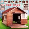 บ้านไม้หมาน้อยยกพื้น บ้านส่วนตัวของหมาน้อยขนาดกลางถึงใหญ่ มีกันสาด มุ้งลวด ระเบียงหน้าบ้านนั่งเล่น สีน้ำตาล