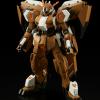 PRE ORDER HGI-BO 1/144 Gundam Type A [Tentative Name]