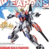 Gundam Weapons หน้าปก Gundam Build Fighters