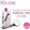 ขายส่ง ฝักบัวหินเกาหลี Seoul Stone 서울 돌 ฝักบัวหินเกาหลี