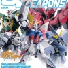 Gundam Weapons Gundam Build Fighters A World Championship Special Edtion (ภาษาไทย)