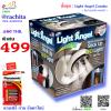 LIGHT ANGEL COMBO - LED MOTION ไฟทางเดิน LED ปิดเปิด อัตโนมัติ ฟรีถ่าน อัลคาไลน์ Panasonic AAA 4 ก้อน