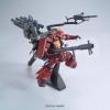"""HG 1/144 ZakuII High Mobility Type """"Psycho Zaku"""" Gundam Thunderbolt Ver."""