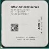 [FM1] APU A6-3500 2.1Ghz (3คอร์)