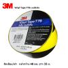 3M เทปตีเส้น Marking tape สีเหลืองดำ กว้าง2นิ้ว ยาว 33 เมตร มีกาว