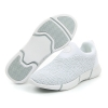 Sneakers Treasure White (260-280mm)