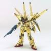 HGSEED 1/144 38 Shiranui Akatsuki Gundam