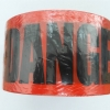 """เทปกั้นเขต เทปยูโร สีแดง Print """" DANGER DO NOT ENTER """" กว้าง 7.5 ซม. (3นิ้ว) ยาว (300 เมตร)"""