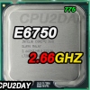 [775] Core 2 Duo E6750 (4M Cache, 2.66 GHz, 1333 MHz FSB)