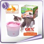 MU0143 น้ำพุแมว น้ำพุสัตว์เลี้ยง เพื่อสุขภาพ ช่วยให้แมวดื่มน้ำได้มากขึ้น ขนาด 2L