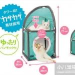 บ้านเต๊นท์แมว Luxury Villa SPORTPET ญี่ปุ่น