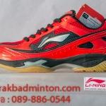 Li-Ning TWISTER สีแดง #39-47
