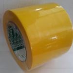 Kingwahk เทปกาว ตีเส้น สีเหลือง กว้าง 4 นิ้ว ยาว 33 เมตร
