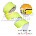 """anti slip tape เทปกันลื่น สีเขียว หน้ากว้าง 2"""" ยาวม้วนละ 5 เมตร เทปมีกาว ผิวกระดาษทราย สำหรับติดบันได ทางเดิน ทางลาดเอียง"""