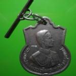 เหรียญในหลวง อนุสรณ์มหาราช รัชกาลที่ 9 เฉลิมพระชนม์พรรษาครบ 3 รอบ โค้ด+ตุ้งติ้ง