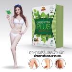 Green Tea Plus กรีนทีพลัส ลดน้ำหนัก