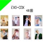 จิ๊กซอว์+กรอบ EXO CBX