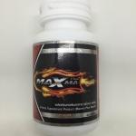 อาหารบำรุงสุขภาพผู้ชาย Maxma Plus แม็กม่าพลัส