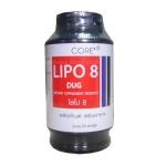 LIPO 8 DUG ( ไลโป 8 ดัก ) ลดน้ำหนัก