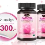อาหารเสริม AuswellLife Pamosa menopause relief 2 กระปุก 120 แคปซูล