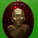 เหรียญเจริญพร หลวงพ่อคง วัดกลางบางแก้ว เนื้อสัตตะโลหะลงยาสีแดง ปี 2556 กล่องเดิม