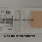 D013 Aquacel Ag Foam Adhesive แผ่นแปะแผลกดทับ 10x10 ซม. x1 ชิ้น