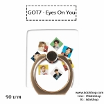 iring GOT7 Eyes On You