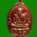 เหรียญหลวงพ่อทวด รุ่นมหาบารมี พ่อท่านตุด ที่พักสงฆ์หารคอกช้าง จ.สงขลา ปี 2556