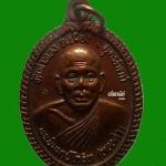 เหรียญรุ่นแรก สร้างกุฏิ หลวงพ่อทองดำ วัดท่าทอง จ.อุตรดิต ปี 2538