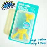 ยางกัด ยีราฟ อังจู รุ่นพิเศษพร้อมกล่องและคลิป - Ange Giraffe Teether Special Edition