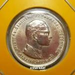 เหรียญในหลวง ร.๙ ครองราชย์ ครบ 25 ปี พ.ศ. 2514 เนื้อเงิน ด้านหลัง ภปร.สภาพ unc ไม่ผ่านการใช้