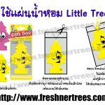 How to use Little Trees ???