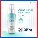 Sena เนื้อง Serum ใหม่ ด้วยส่วนผสมเพิ่มขึ้น จากโสมขาว ดอกไม้ทะเล 50 ml.
