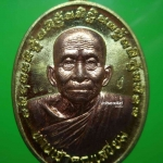 หลวงพ่อเสงี่ยม วัดสุวรรณเจดีย์ เหรียญที่ระลึก อายุครบ 89 ปี ปี 2557