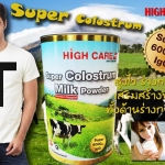 High Care Super Colostrum Milk Powder 6000 mg IgG นมเพิ่มความสูง