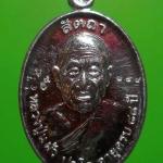 หลวงปู่แผ้ว วัดรางหมัน บูชาครู เลข 159 พศ 2554