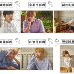 จิ๊กซอว์+กรอบ BTS Love Yourself (ระบุสมาชิก)