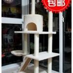 MU0063 คอนโดแมวห้าชั้น ต้นไม้แมว มีบ้านอุโมงค์ กระบะนอน ของเล่นแขวน สูง 150 cm