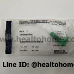 NG014 สายให้อาหาร NG tube เบอร์ 14 สีเขียว