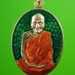 รุ่น มหาปราบ หลวงปู่บุญยัง อาจาโร วัดนิลาวรรณ์ประชาราม จ.เพชรบูรณ์ เนื้อทองประธานลงยาสีเขียว