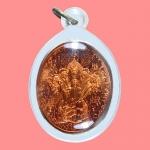เหรียญเทพนาคา อาจาย์หม่อม พุทธิโพธิสัตว์ นิรนาม ไตรภูมิ เนื้อทองแดงนอก ปี 2549 เลี่ยมกันน้ำ
