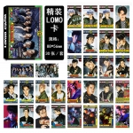 LOMO CARD EXO Power