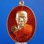 เหรียญรุ่นแรก หลวงพ่อจ้าย วัดเขาแก้ว จ.สงขลา ปี 2559 เนื้อทองแดงลงยา