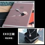 สร้อยคอ EXO LOVE