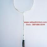 Li-Ning LD 90 ( WHITE )