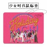 แผ่นรองเม้าส์ Girls Generation Holiday Night