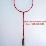 Li-Ning LD 90 ( RED )